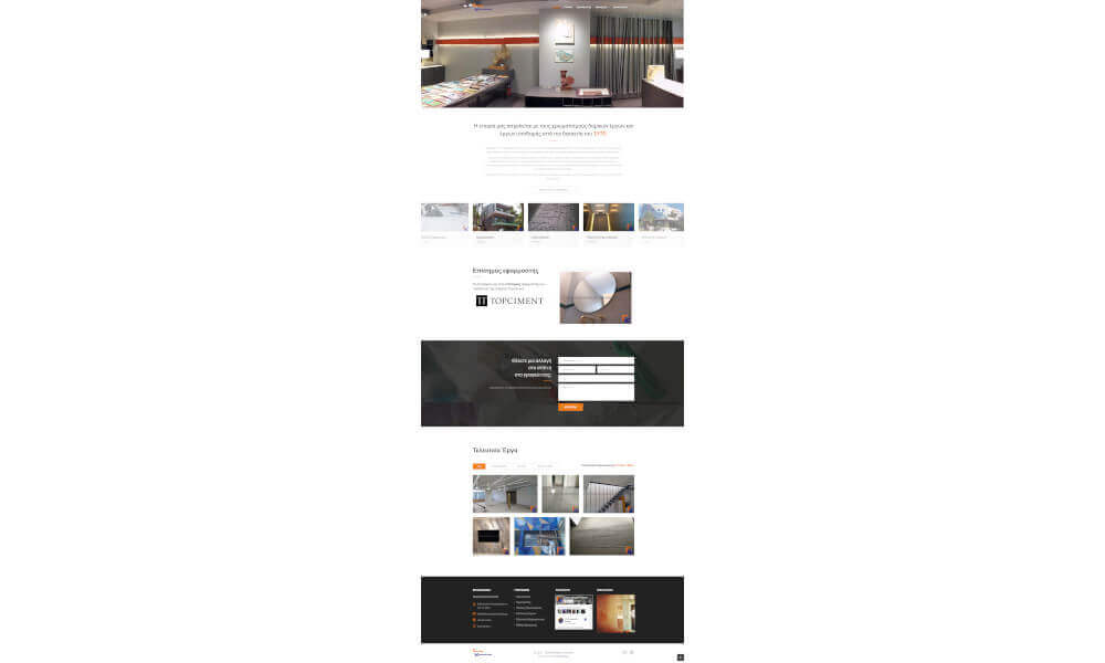 Web Design / Development - Chronopoulos-Paints.gr