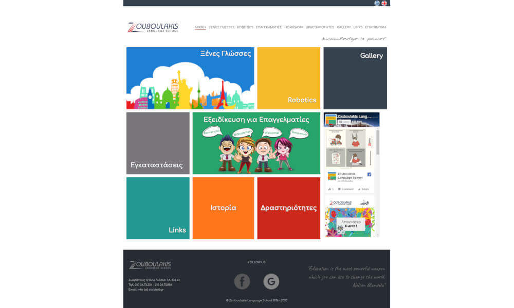 Web Design / Development - Zls.gr